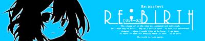 M3 2012 秋 らるぺ工房 - Re:Birth